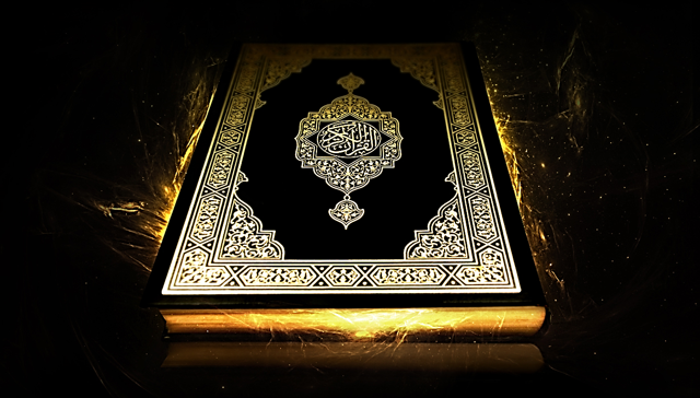 The Arabic Language of Quran